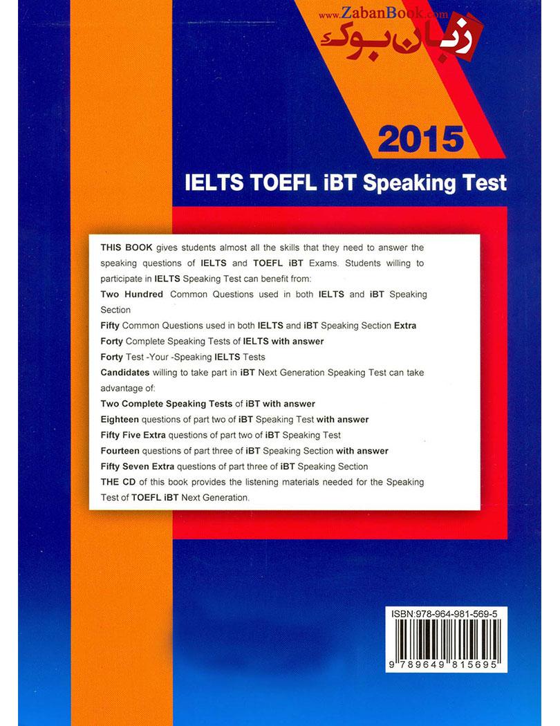 کتاب IELTS TOEFL iBT Speaking Next Generation 4th - فروشگاه