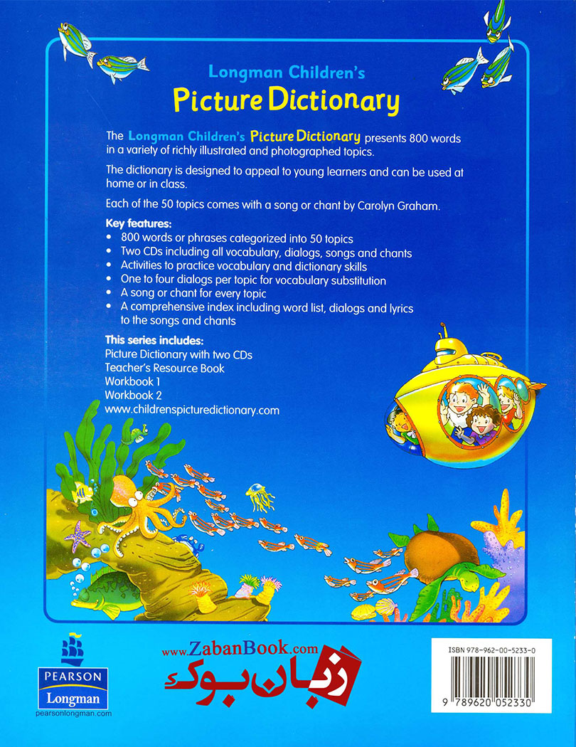کتاب Longman Childrens Picture Dictionary - دیکشنری تصویری ...